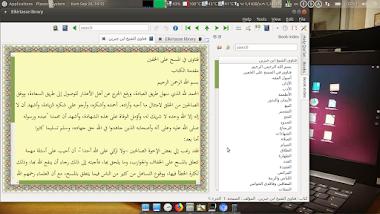 Menginstall Maktabah Elkirtasse Terbaru di Ubuntu