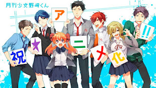 Gekkan Shoujo Nozaki-kun Episodio 12 Dublado Final