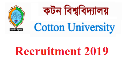 Cotton University job for Care Taker