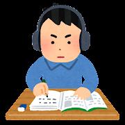 ヘッドホンをして勉強をする人のイラスト(男性)