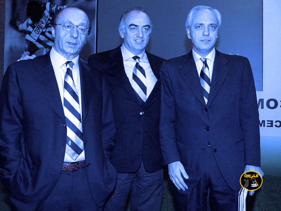 1994-2006: نجاحات الثالوث