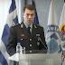 Ο εκπρ.Τύπου της ΕΛ.ΑΣ για τη σύλληψη της Παναγιώτας Ρούπα[βίντεο]