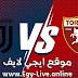 مشاهدة مباراة يوفنتوس وتورينو بث مباشرايجي لايف بتاريخ 05-12-2020 في الدوري الايطالي
