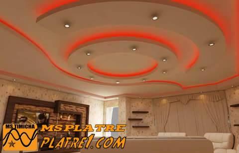 Nouveau faux plafond en pl tre pour le salon platre for Plafond platre moderne pour salon