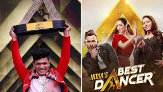 Tiger Pop Became Winner Of Indias Best Dancer Wins 15 Lakh Cash Prize