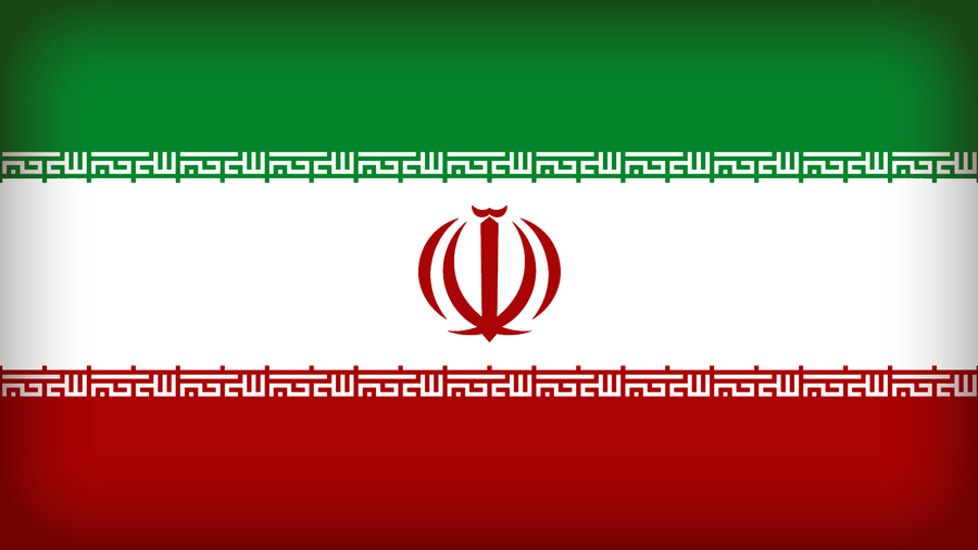1000 Wallpapers Cute Hd Wallpaper Download Iran Flag Hd Wallpapers Collection