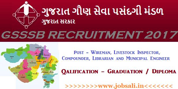 Govt jobs in Gujarat, GSSSB Engineer Recruitment 2017, Jobs in Ahmedabad