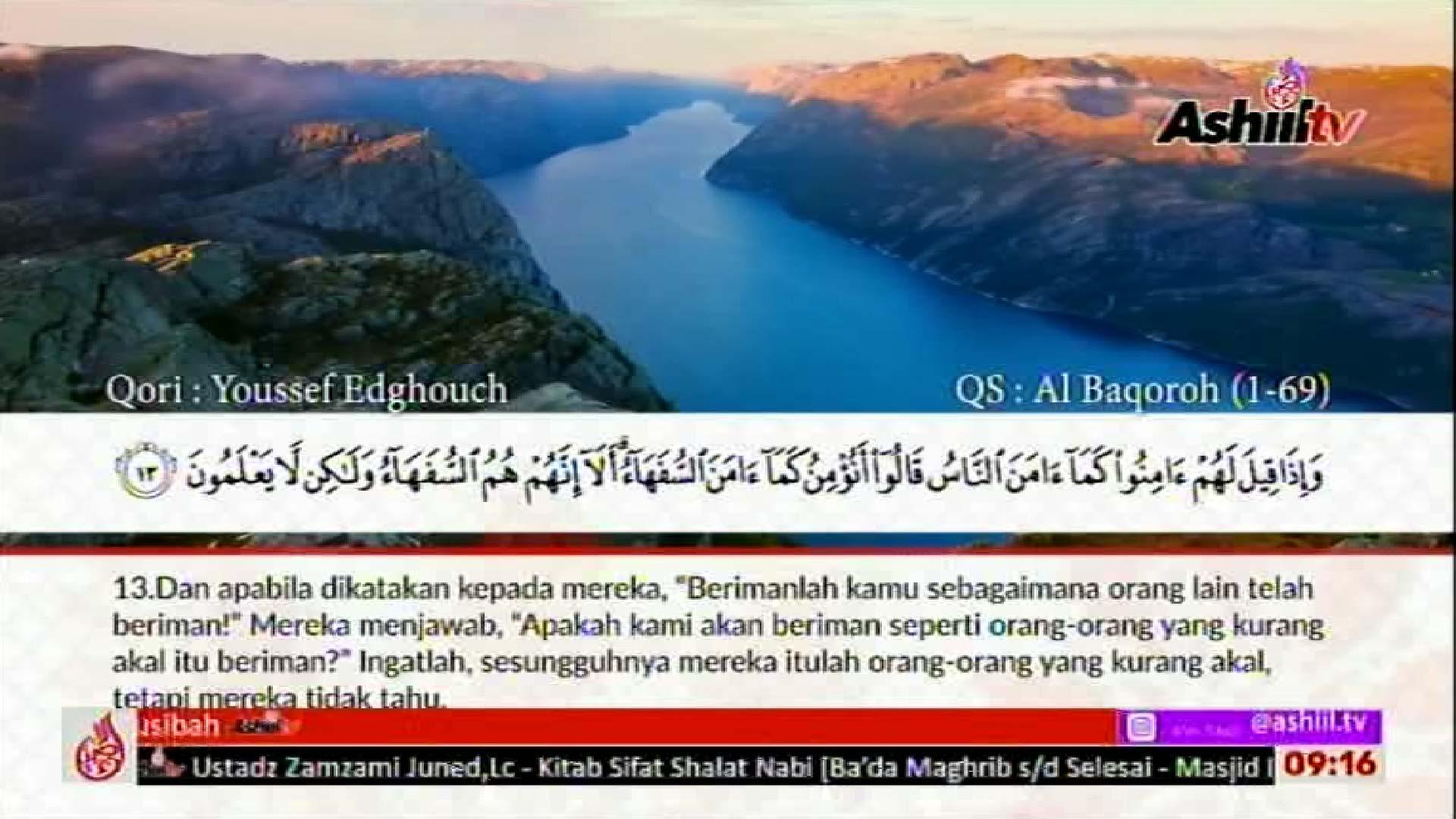 Frekuensi siaran Ashiil TV di satelit Palapa D Terbaru