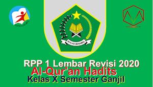 RPP 1 Lembar Revisi 2020 Al-Qur'an Hadits Kelas X SMA/MA Semester Ganjil - Kurikulum 2013