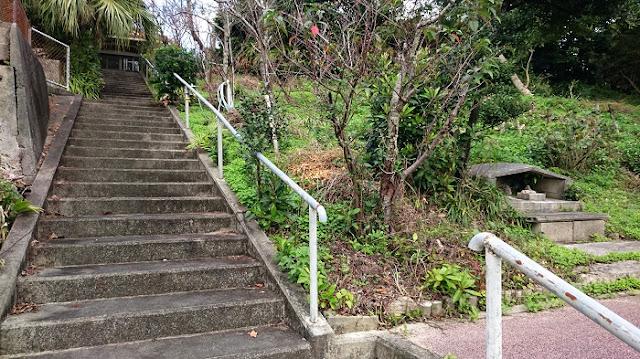 稲嶺農村公園の遊歩道の写真