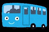 バスのキャラクター「水色」