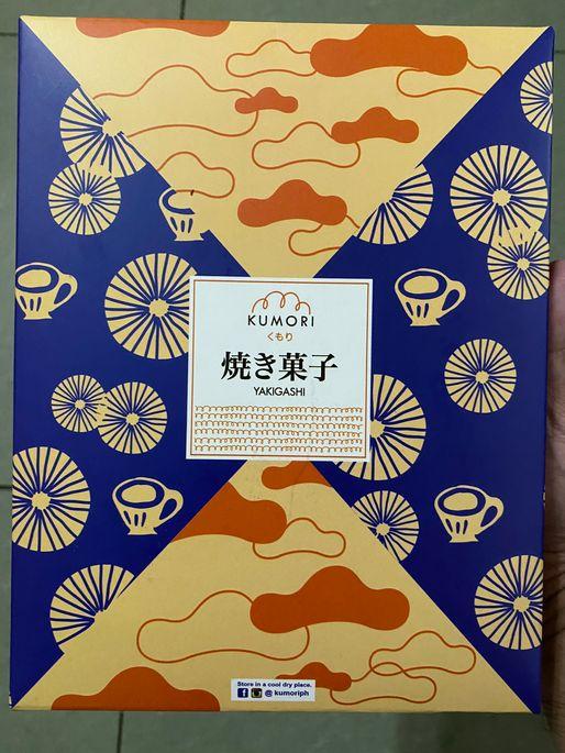 Kumori box pastries