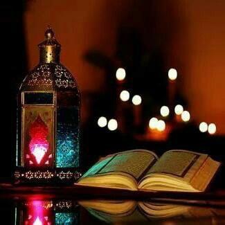 صور شهر رمضان المبارك 2016