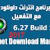 عملاق التحميل لجميع الملفات بسرعه كبيره Internet Download Manager 6.27 Build 3