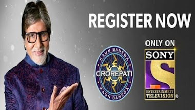 KBC Head Office Number 0091830899095 | KBC Lottery Winner
