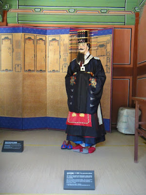 Korean King Ceremonial Robe at Jongmyo Shrine