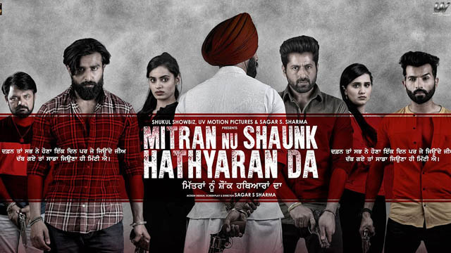 Mitran Nu Shaunk Hathyaran Da (2019) Punjabi Movie 720p BluRay Download
