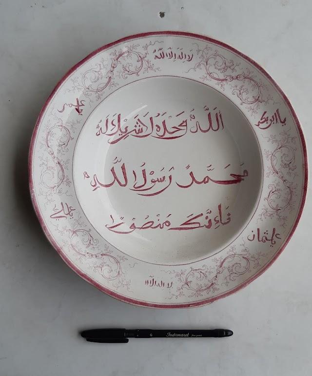 Piring antik, keramik Copeland (usia 100an tahun)