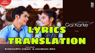 Gal Karke Lyrics in English | With Translation | – Asees Kaur