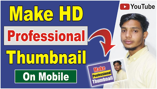 How to Make Professioonal Thumbnail For Youtube Videos on Android (2020)