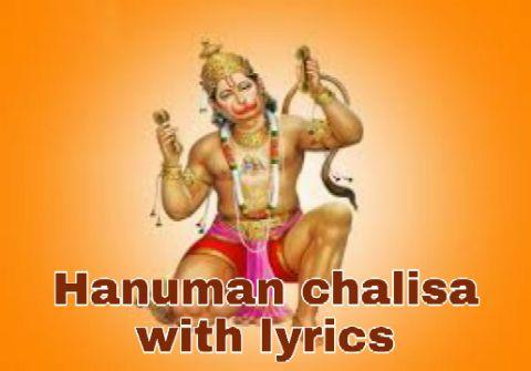hanuman chalisa gujarati download, hanuman chalisa in gujarati with meaning, hanuman chalisa gujarati photo, hanuman chalisa gujarati mein, hanuman chalisa gujarati image hd, hanuman chalisa audio free download gujarati
