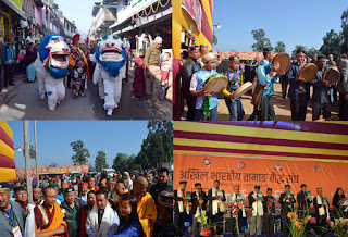 First Day of Tamang Adhiveshan in mungpoo