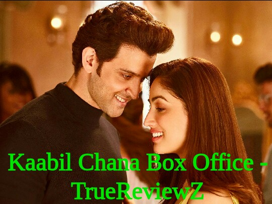 Kaabil Box Office Collection | China | Day Wise | Worldwide