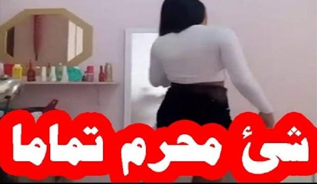 خطر ! هذى الحركه ممنوع أن تفعلها المرأة حتى أمام زوجها لأنها حرام !! تحذير خطير