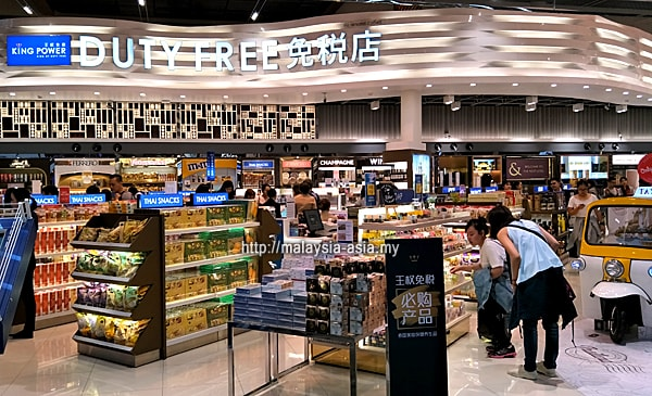 Duty Free Area Don Mueang Airport
