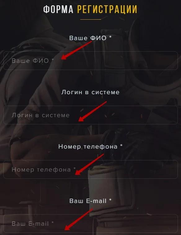 Регистрация в Cyber Sport Casino 2