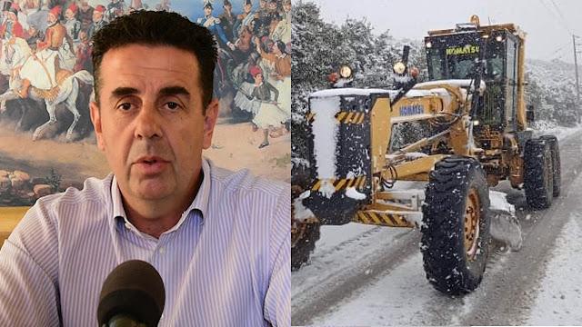 Δ. Κωστούρος: Ο μηχανισμός του Δήμου έτοιμος για την κακοκαιρία - Την Κυριακή οι ανακοινώσεις για τα σχολεία