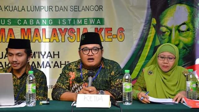 NU Malaysia Segera Membangun Masjid dan Rumah NU