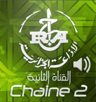 Alger Chaine 2