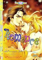 ขายการ์ตูนออนไลน์ Romance เล่ม 78