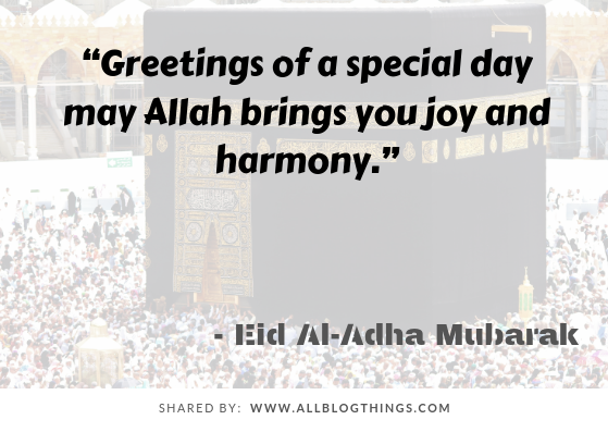 Eid Al-Adha 2020 Greetings (images free download)