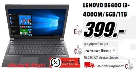 Laptop Lenovo Intel Core i3, MediaMarkt