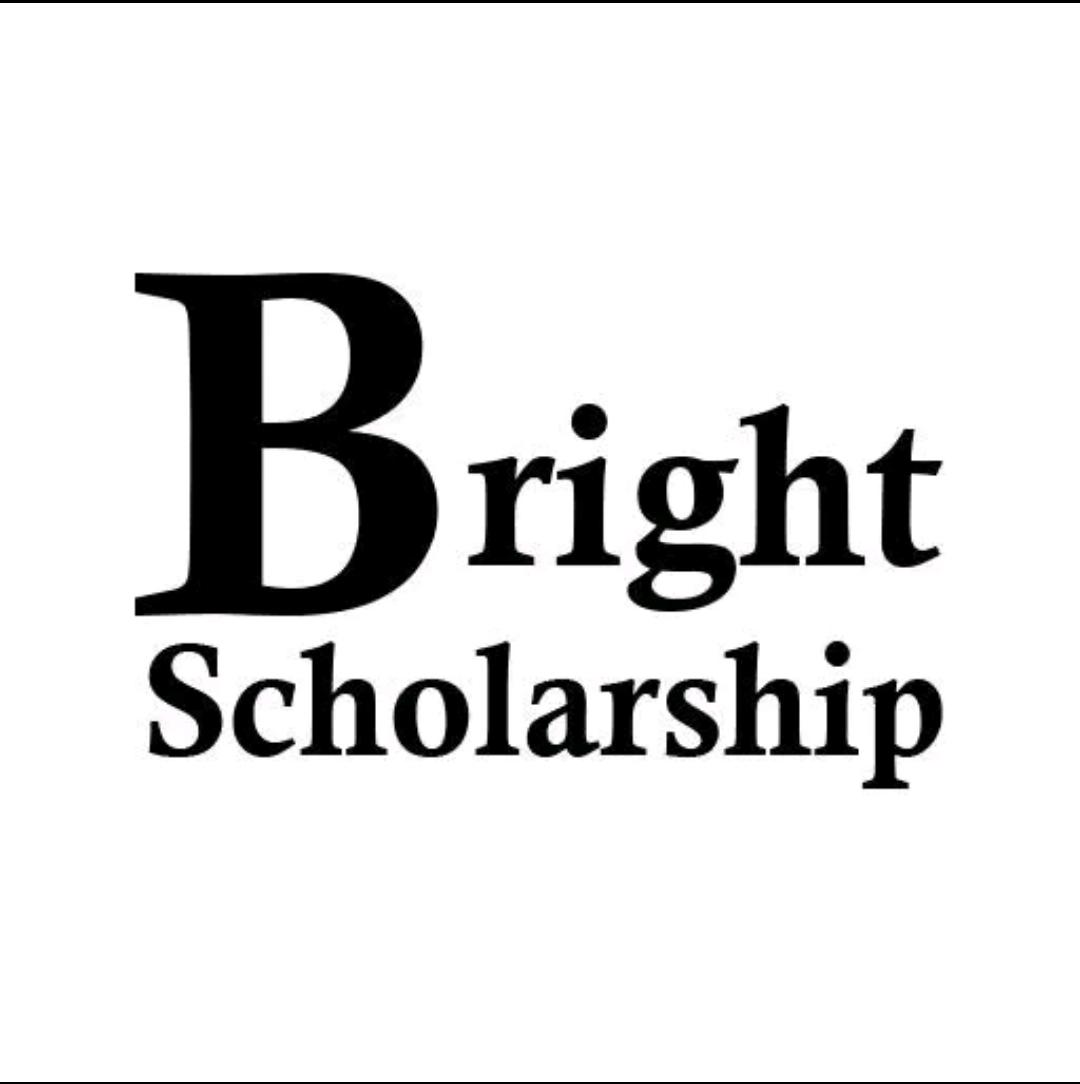 Scholarship For Year 2021-22 Full Guideline