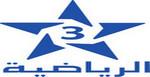 الرياضية المغربية 3