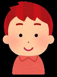 赤い髪の男の子のイラスト