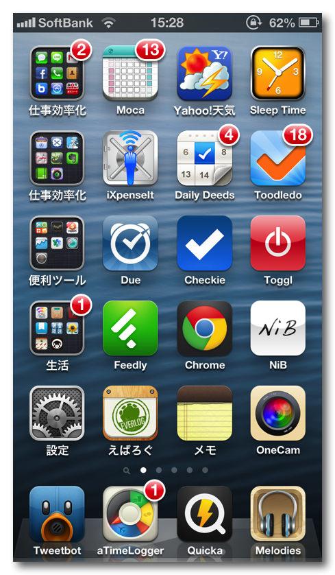 iphone 2chmate