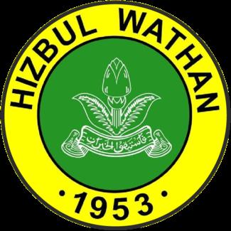 Daftar Lengkap Jadwal dan Skor Hasil Pertandingan Klub PS Hizbul Wathan Sidoarjo Terbaru