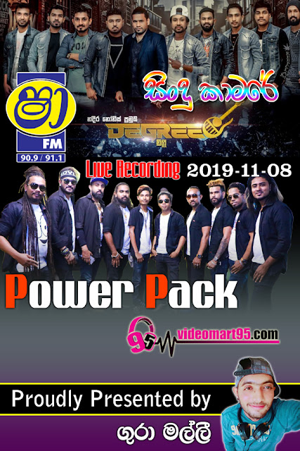SHAA FM SINDU KAMARE WITH POWER PACK & DEGREE 2019-11-08