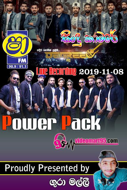 SHAA FM SINDU KAMARE WITH POWER PACK & DEGREE 2019-11-08