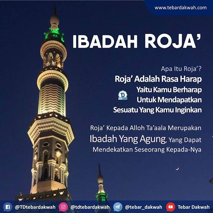 IBADAH ROJA'