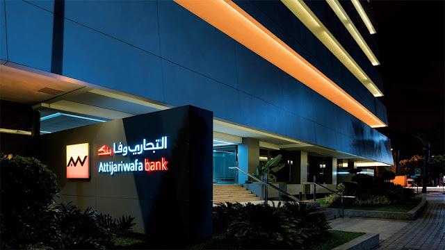 Attijariwafa bank recrute Développeur Mobile IOS - Casablanca