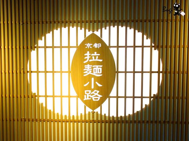 拉麵控必訪 京都車站「拉麵小路」 全日本人氣拉麵都在這