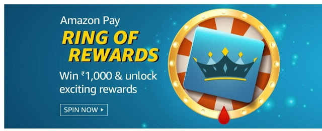 How many days are there in the month of September?-Amazon Pay Ring of Rewards Quiz Answers