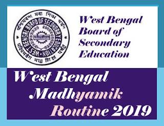 Madhyamik Routine 2019, West Bengal Madhyamik Routine 2019