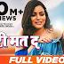 Khesari Lal Yadav Bhojpuri Song: खेसारी लाल यादव के भोजपुरी रैप सॉन्ग का धमाल, बार-बार देखा जा रहा Video