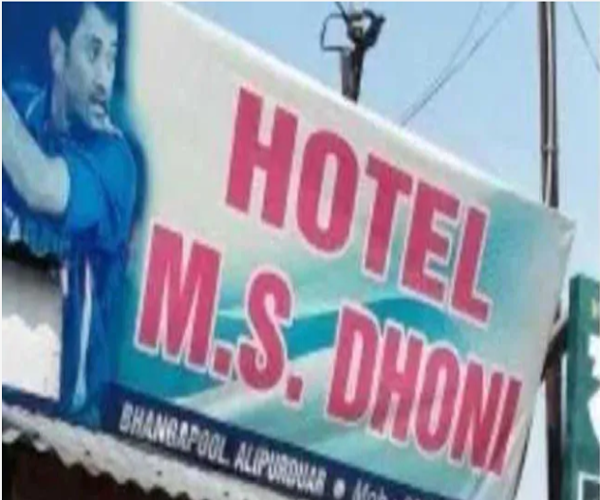 The restaurant owner said- If MS Dhoni's fan is there, eat it in FREE india vs pakistan